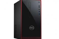 Dell Inspirion 3650