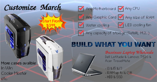March Customize Desktop